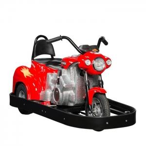 bumper bike supplier